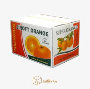 کارتن پرتقال